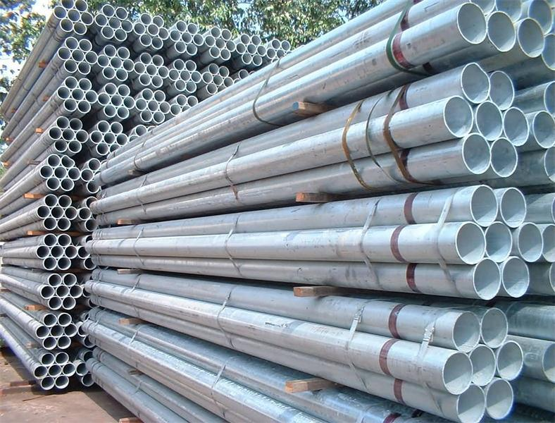 Glavanized Round Pipe From Aiyia Group