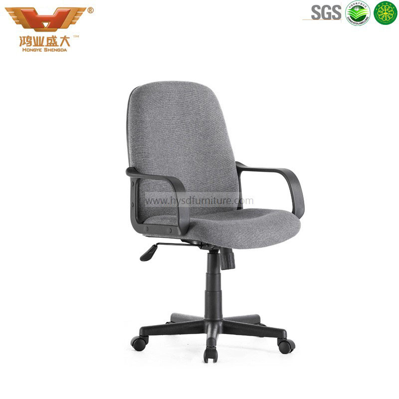Fabric Ergonomic Computer Chair with Swivel Seat