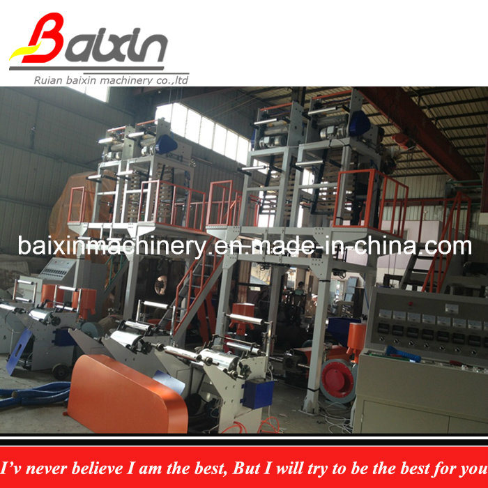 Film Blow Making Machine (BX-SJ)