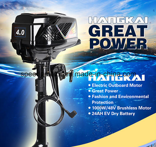 China new powerful brushless 5 0hp electric boat outboard for Most powerful electric motor