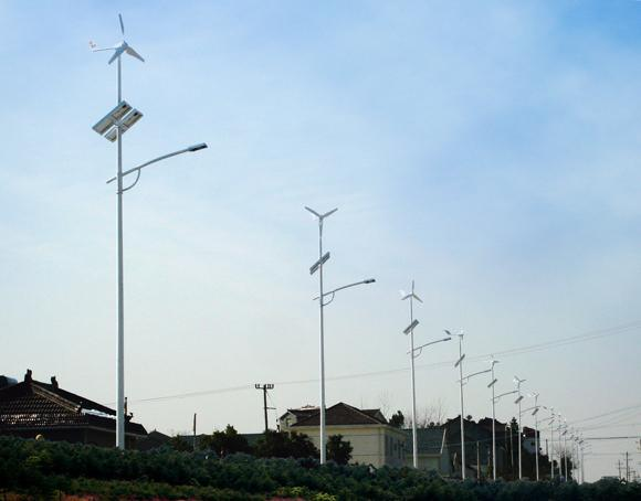Solar Wind híbrido LED Street Light System