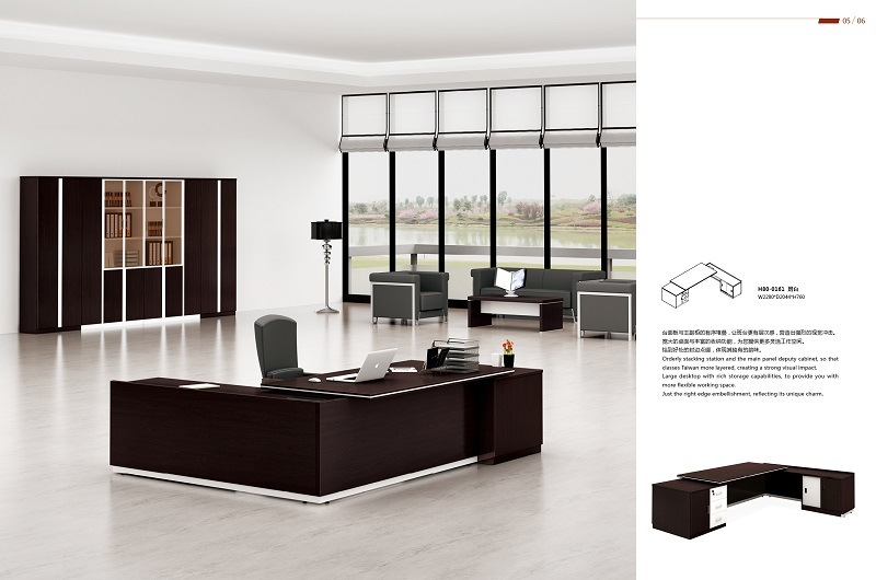 China Fsc Forest Certified New Fashion Design Office Furniture Executive Mode