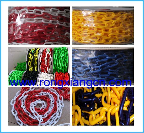 3mm Colorful Traffic Plastic Chain