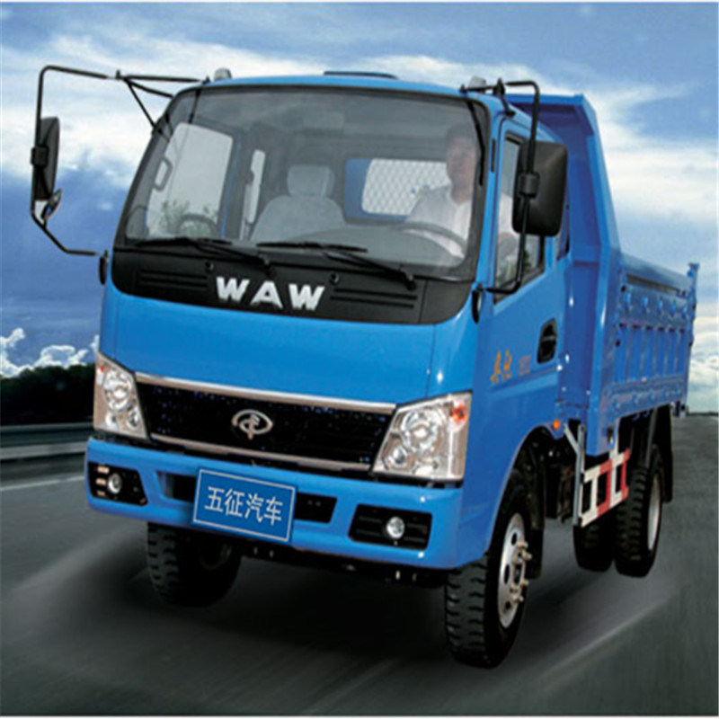 waw 4x2 6 wheels 8t tipper truck vendre waw 4x2 6 wheels 8t tipper truck vendre fournis par. Black Bedroom Furniture Sets. Home Design Ideas