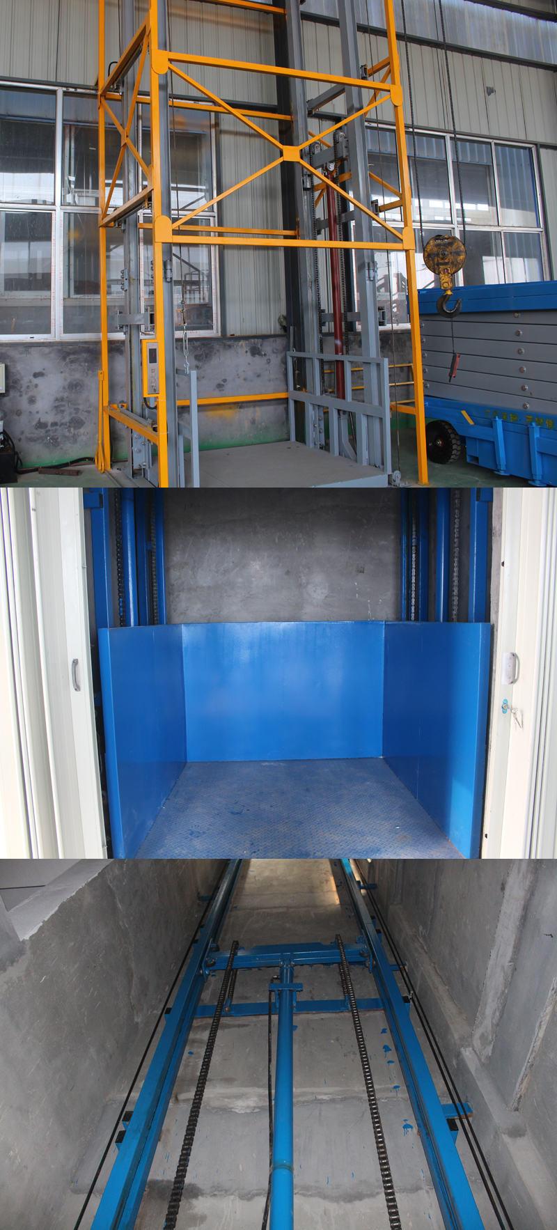 Hydraulic Vertical Lift : Vertical guide rail elevators hydraulic warehouse cargo