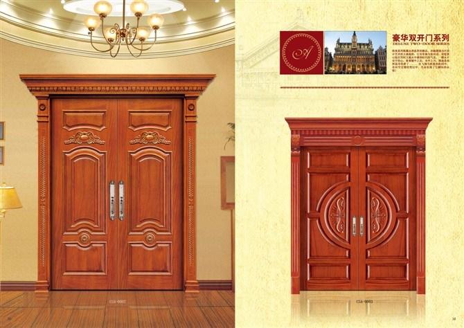 puerta de madera model cualquie modelo como el cliente requiri dimensions wht cualquie talla como el cliente requiri especie