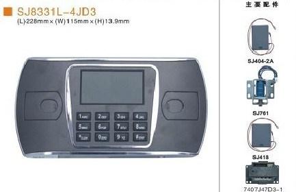 Safe Lock/Digital Lock (SJ8331L)