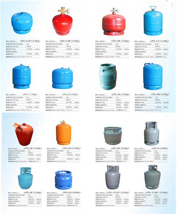 Argelia 12 kg de glp tanque de gas de 15 kg de cocina glp for Cilindro de gas 15 kilos