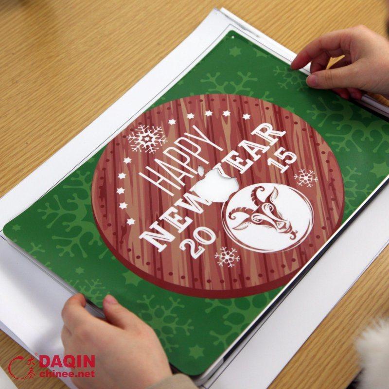 sticker cutting machine software