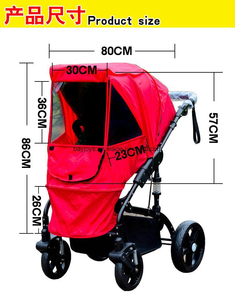 China Baby Stroller Rain Cover For Universal Jogging