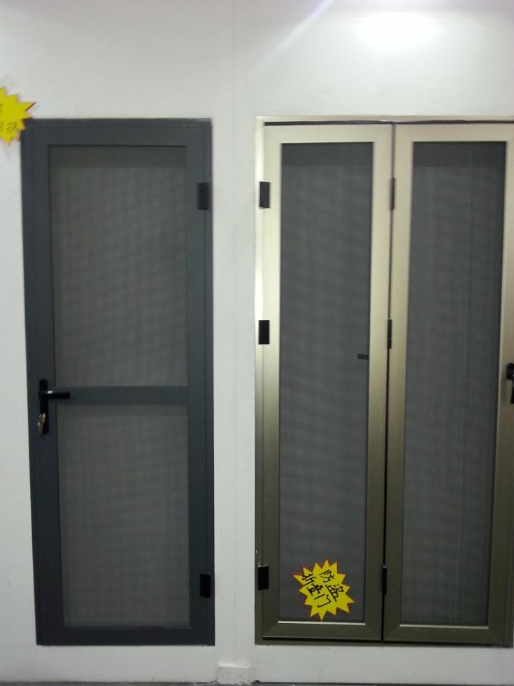 China aluminium frame sliding door with fly screen china for Sliding screen door frame