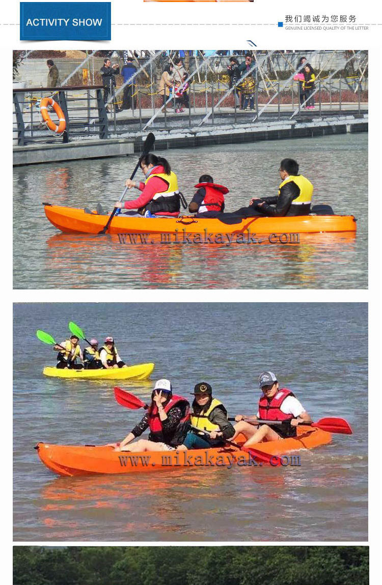 China 3 person fishing sit on top plastic boat family for Best boat for fishing and family fun