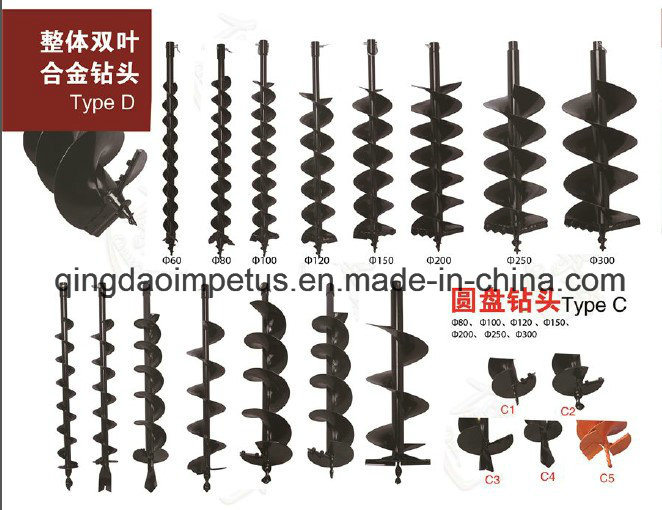 International Harvester 3200 Skid Steer : China cc automatic petrol earth auger post hole