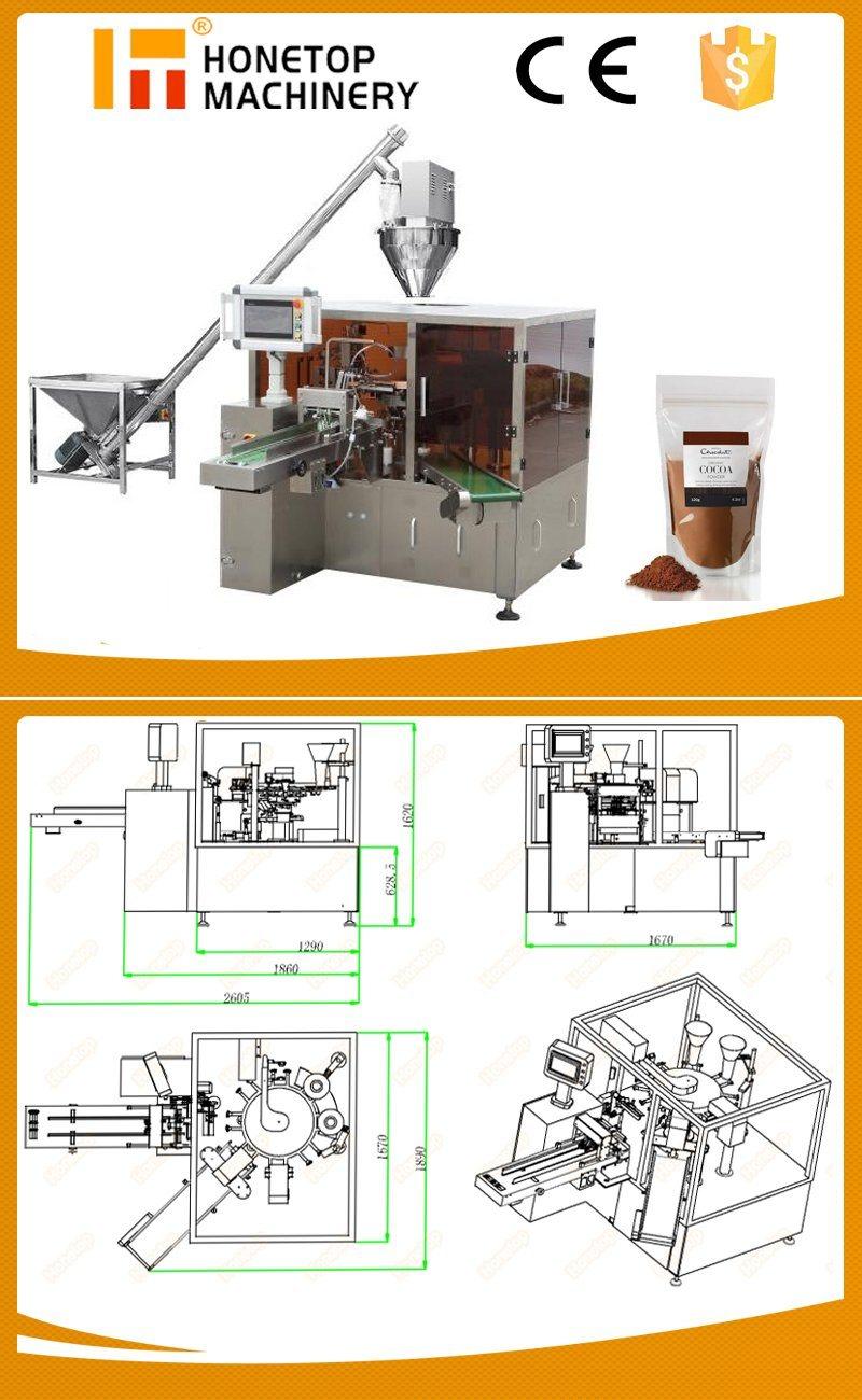 自动洗涤粉包装机械