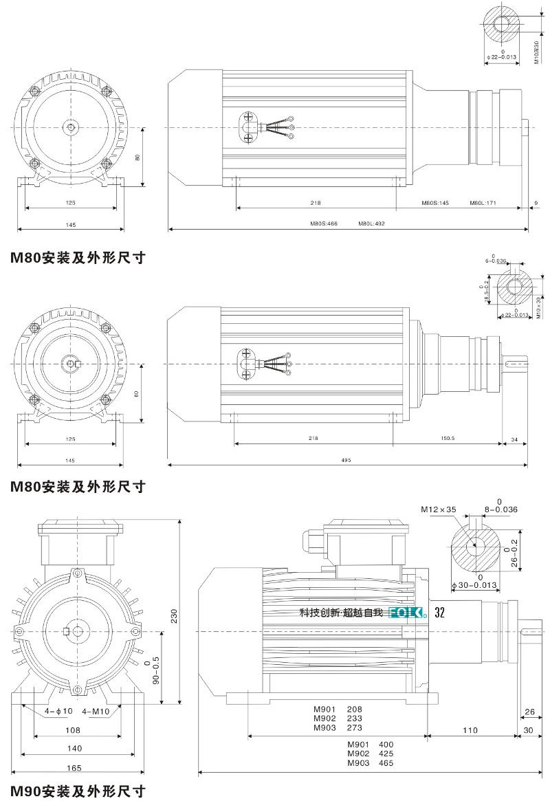 China 3kw Tefc Three Phase Induction Motor Grinding Motor