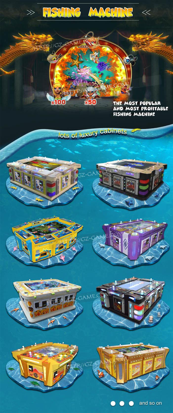 China ocean king 2 fish game casino fishing games wd h001 for Ocean king fish game