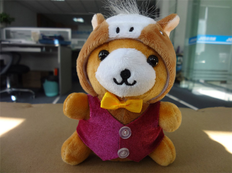 Cute Plush Doll Portable Mobile Power Bank for iPhone (WWDC)