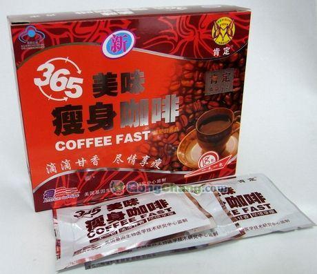 Кофейная диета похудеть с помощью кофе, отзывы, описание