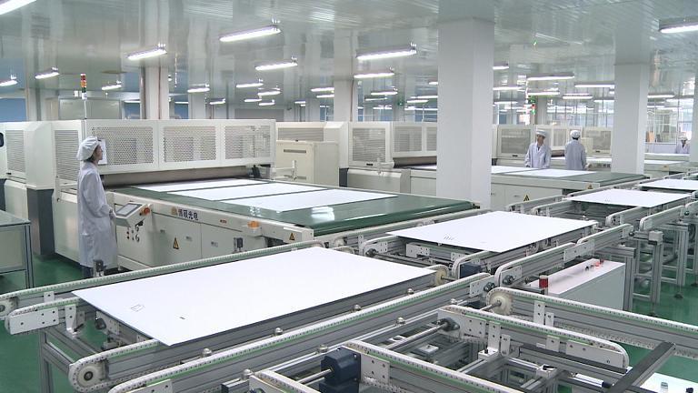 china 300w solar system pv panel solar panel with tuv iec mcs ce cec inmetro idcol soncap. Black Bedroom Furniture Sets. Home Design Ideas