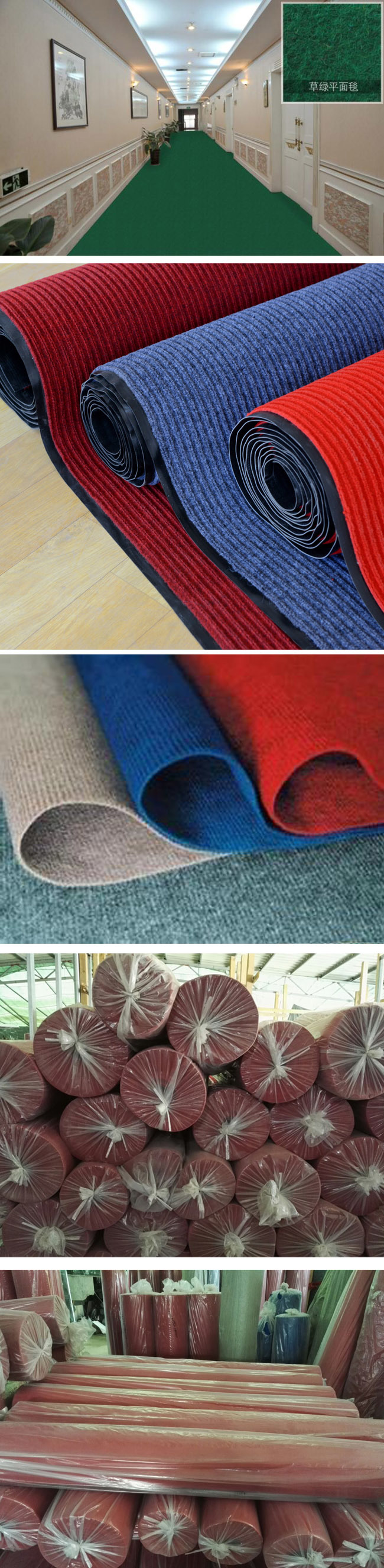 China Outdoor Walkway Need Punch Polyester Pe Yarn Fabric