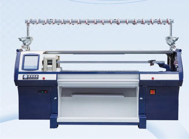 Fully Fashioned Knitting Machines : China fine stitch fully fashion auto knitting machine