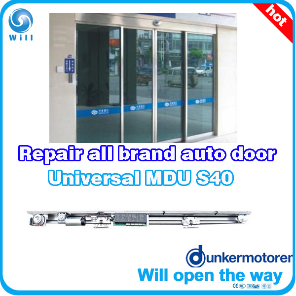 China automatic door parts can be used for replace record
