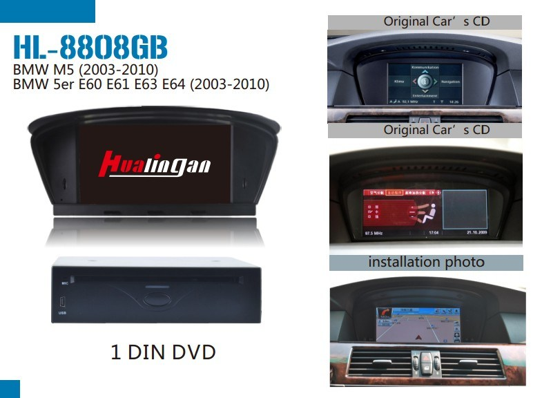 auto gps dvd player system car dvd player for bmw m5 bmw. Black Bedroom Furniture Sets. Home Design Ideas