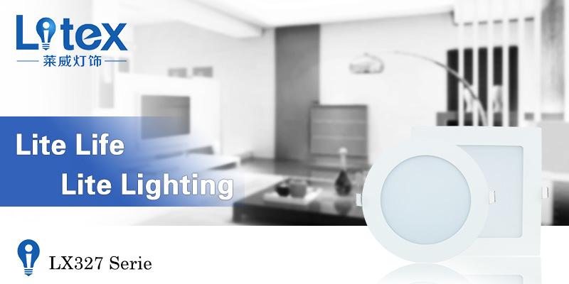 8W 16W 24W Pkw Al-Zn Alloy LED SMD Panel Light (LX327/16W)