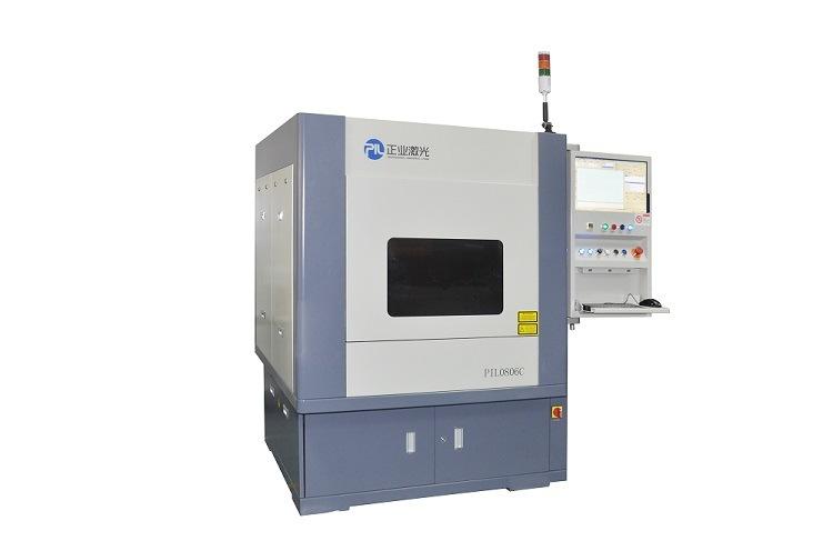 CO2 Laser Film-Cutting Machine