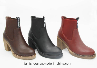 Industrial Style Ankle Boots with Elastic (AB627)