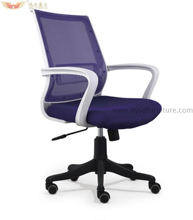 Modern Ergonomic Back Modern Mesh Computer Chair Hy 906b