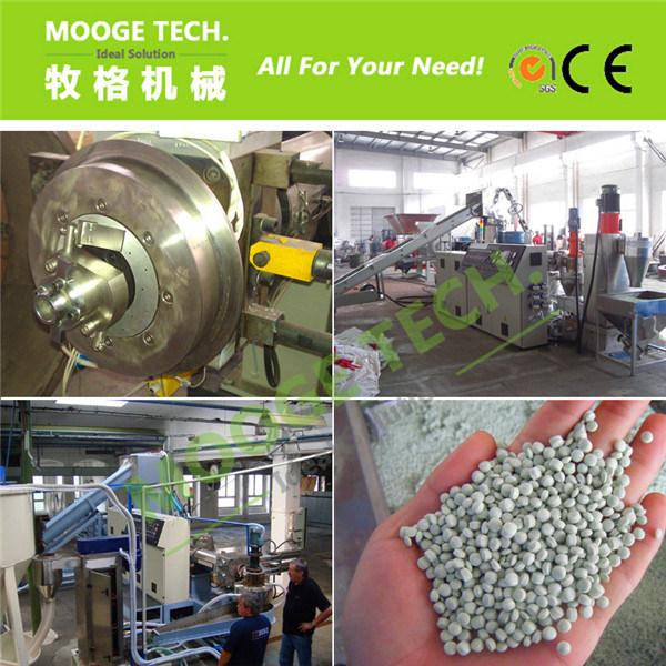 D chets recyclage plastique granules making machine prix s rie sj d chets - Machine a recycler le plastique ...