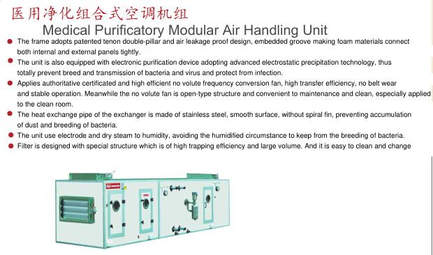 Purification Modular Air Handling Unit (Split Unit)
