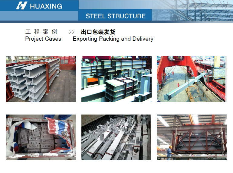 Steel Structure Building (HX12070162, have exported 200, 000 tons)