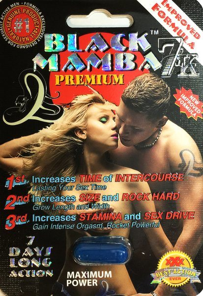 ProLong  Free Trial  USA amp CANADA for Male Enhancement