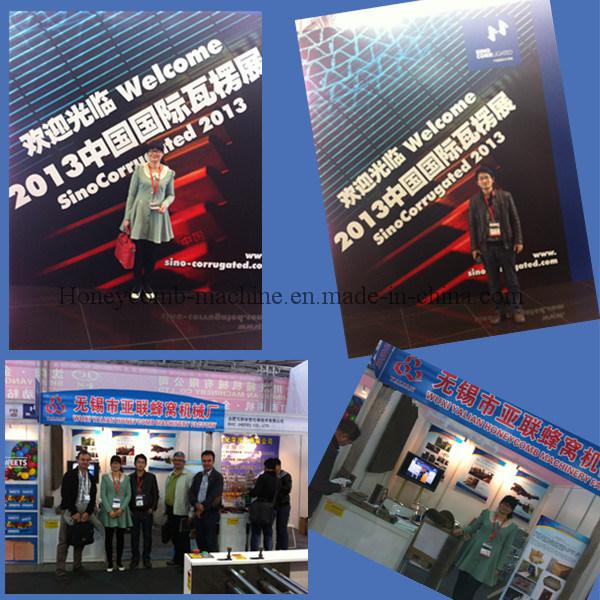 Paper Lamination Machine From China
