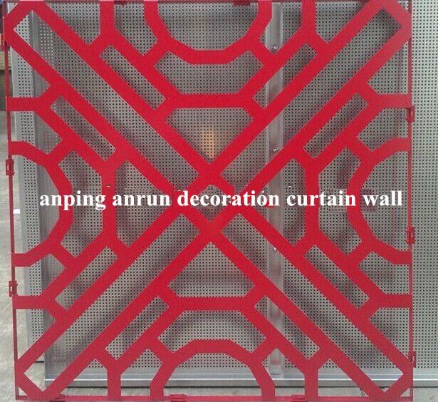 mur rideau d coratif en aluminium perfor cnc pour fa ade mur rideau d coratif en aluminium. Black Bedroom Furniture Sets. Home Design Ideas