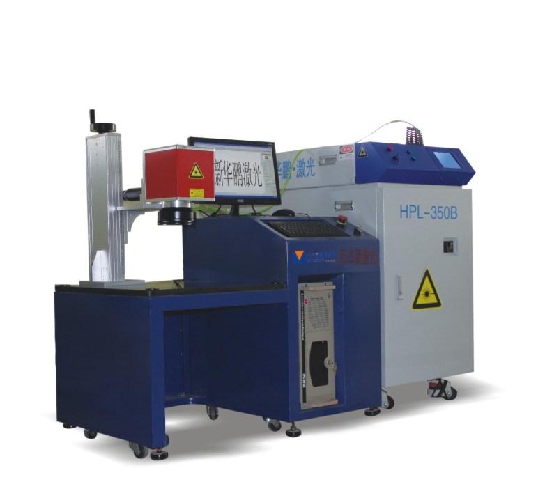 China Automatic Fiber Scanner Laser Spot Welding Machine