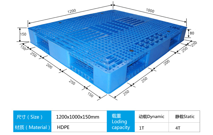 Heavy Duty Grid Double Deck Plastic Pallet for Stacking (ZG-1210)