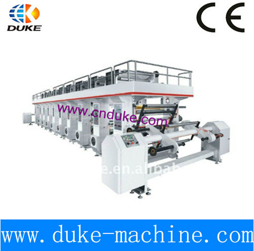 China computer combination gravure t shirt printing for Computerized t shirt printing machine