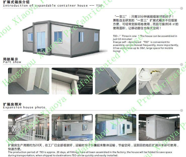 Alle produkte zur verf gung gestellt vonhangzhou xiaoya for Smart haus container