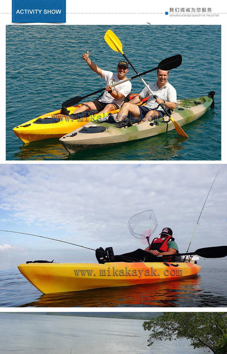 China plastic ocean fishing kayak pedal boat sit on top for Fishing pedal boat