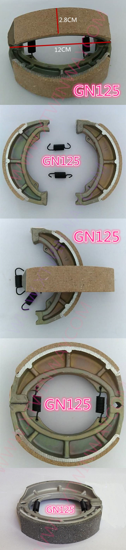 Ww-5115 Gn125/GS125 Motorcycle Brake Pads Alloy Shoe Brake
