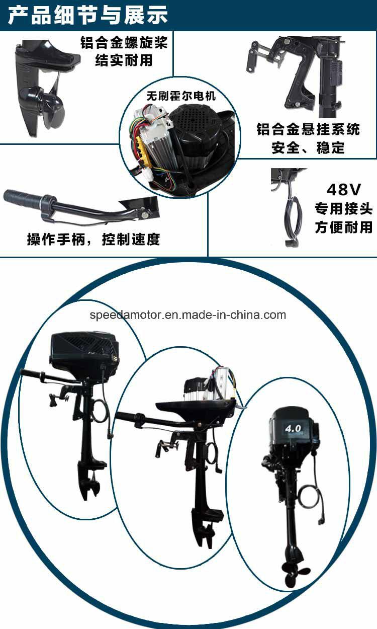 China new brushless hangkai 48v 1200w electric boat motor for Hangkai 3 5 hp outboard motor manual