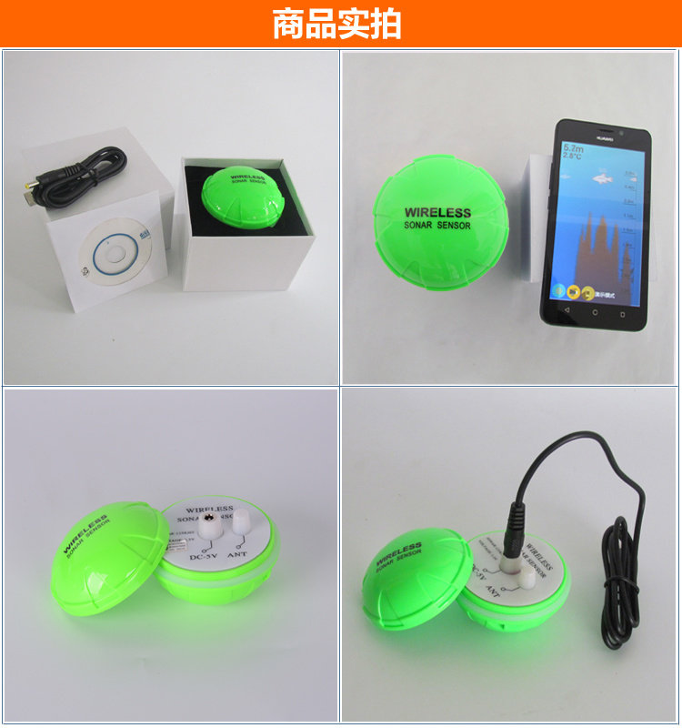 Fish finder 2016 for Bluetooth fish finder