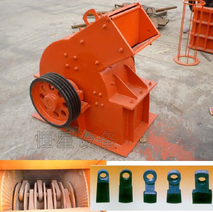 Hammer Crushing Stone : China hammer crusher stone crushing