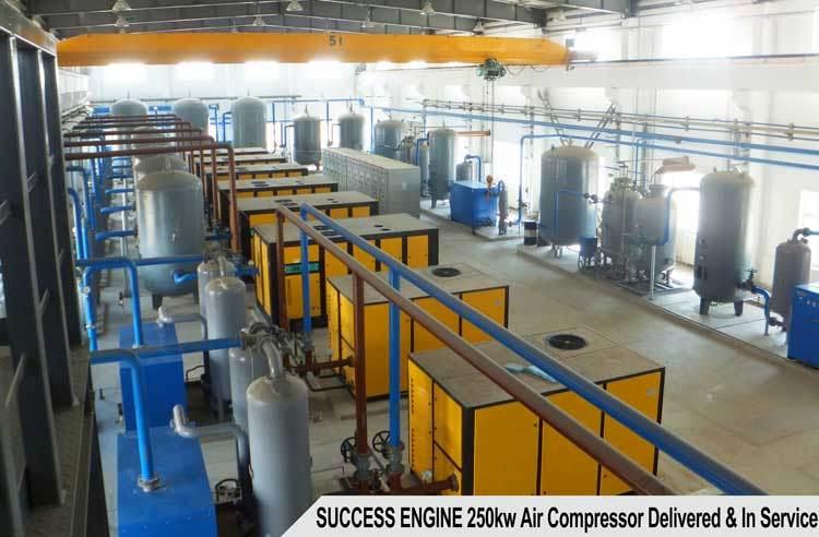7.5HP Industrial Screw Air Compressor