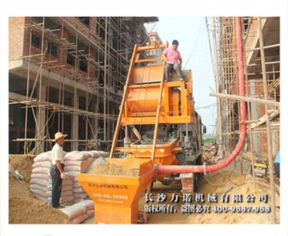 Overseas After-Service Provided Forced Concrete Mixer Pump