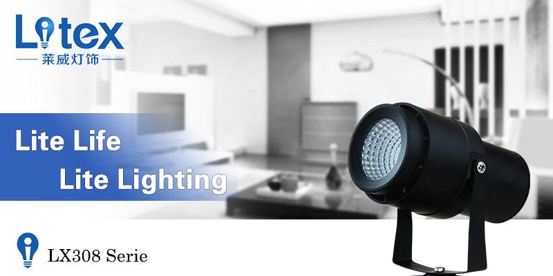 9W Pkw Aluminium LED COB Spike Spot Light (LX308/9W)