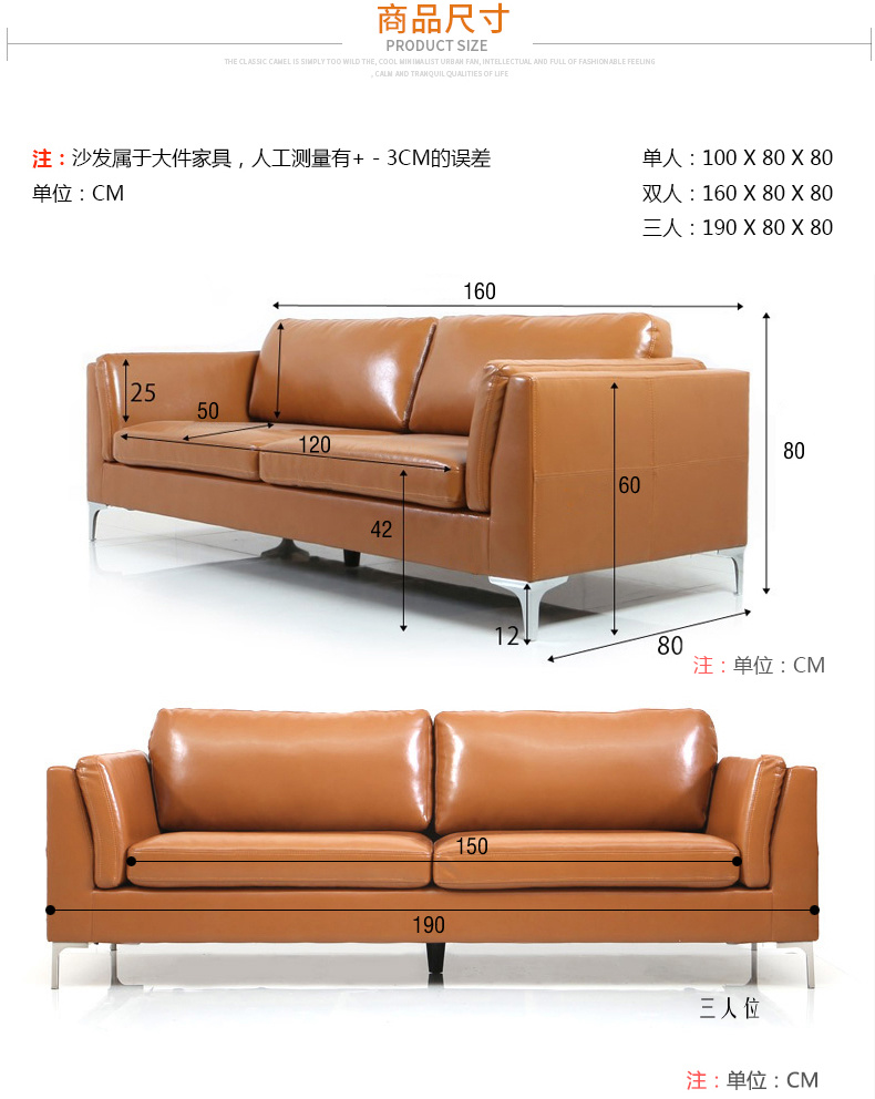 China Japanese Style Leather Sofa And Modern Living Room